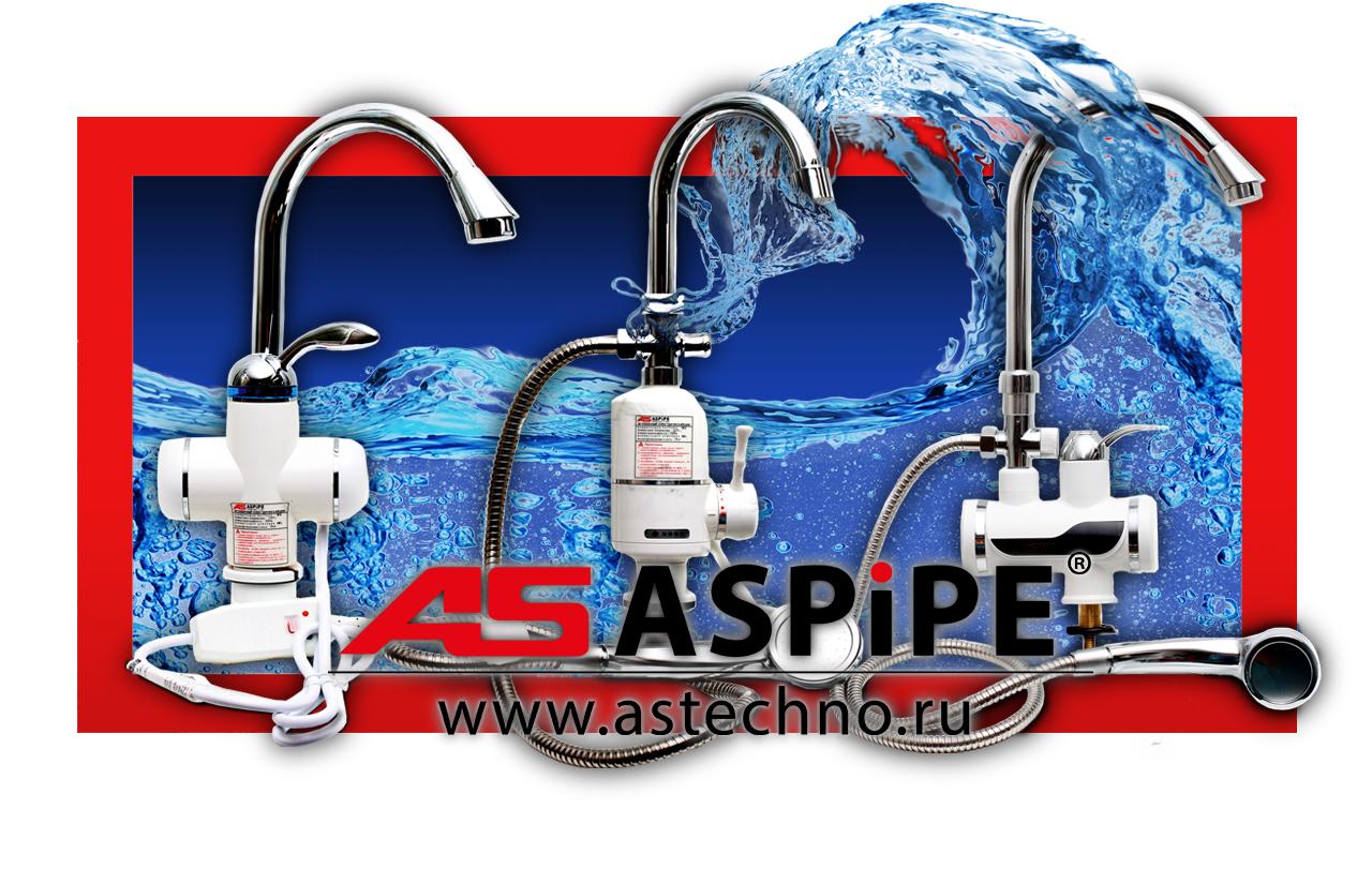 Кран проточный с водонагревателем